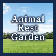 Animal Rest Garden